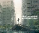 【アルバム】ゲーム NieR:Automata Arranged & Unreleased Tracksの画像