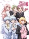 【Blu-ray】OVA 美男高校地球防衛部LOVE!LOVE!LOVE!の画像
