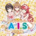 【キャラクターソング】アイドル事変 A.I.Sの画像