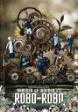 【DVD】舞台 SHATNER of WONDER ♯3 ロボ・ロボの画像