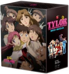【Blu-ray】TV 無責任艦長タイラー BD-BOX