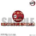 【グッズ-テープ】鬼滅の刃 マスキングテープ アルファベットver. 煉獄 杏寿郎の画像