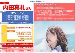 Maaya Party! 13画像