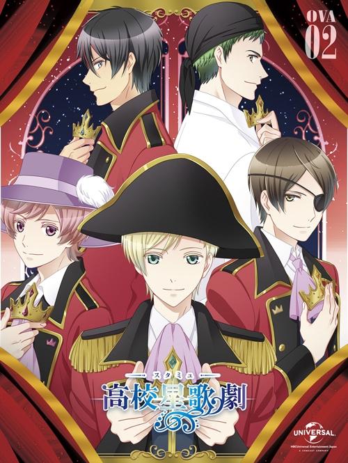 【Blu-ray】OVA スタミュ 第2巻 初回限定版