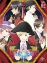 【Blu-ray】OVA スタミュ 第2巻 初回限定版の画像