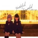 【マキシシングル】内田真礼/youthful beautiful 通常盤の画像