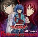 【主題歌】TV カードファイト!!ヴァンガード OP「Believe in my existence」/JAM Projectの画像