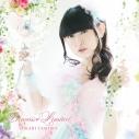 【アルバム】田村ゆかり/Princess Limitedの画像