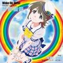 【キャラクターソング】TV Wake Up,Girls! Character song series 林田藍里の画像