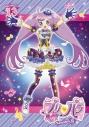 【DVD】TV プリパラ Season2 theater.13の画像