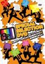 【DVD】Web 8P channel スペシャルセレクションDVD ~ピーサーが選んだ人気のシーンをまとめた初心者向けDVD☆新規映像もあるよ!~の画像