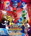 【Blu-ray】劇場版 動物戦隊ジュウオウジャー ドキドキ サーカスパニック! DVD付の画像