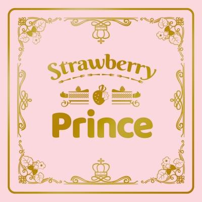 【アルバム】すとぷり/Strawberry Prince 完全生産限定盤 A 豪華タイムカプセルBOX盤