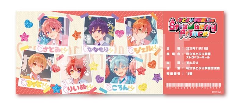 すとぷり/Strawberry Prince 完全生産限定盤 A 豪華タイムカプセルBOX盤_4