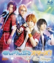 【Blu-ray】舞台 あんさんぶるスターズ! オン・ステージの画像