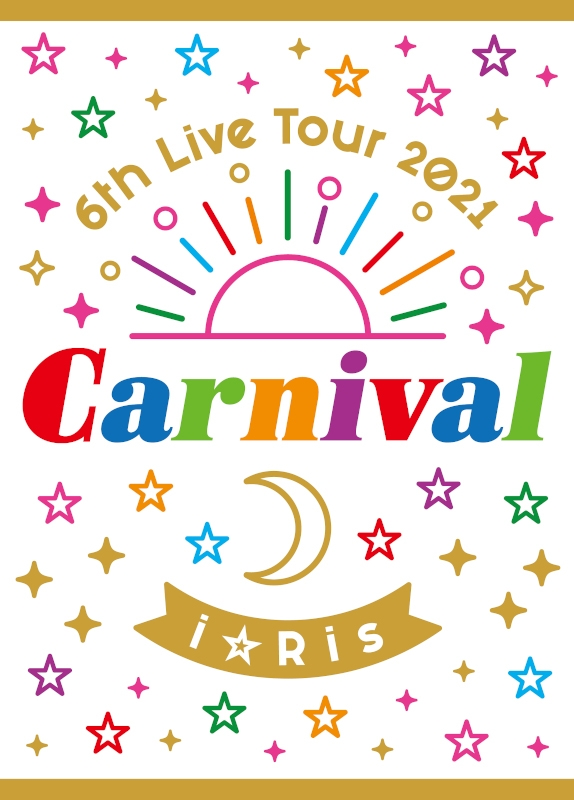 【Blu-ray】i☆Ris/i☆Ris 6th Live Tour 2021 ~Carnival~ 初回生産限定版