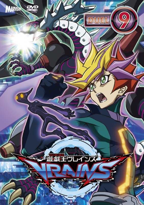 【DVD】TV 遊☆戯☆王VRAINS DUEL-9