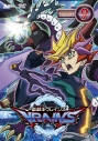 【DVD】TV 遊☆戯☆王VRAINS DUEL-9の画像