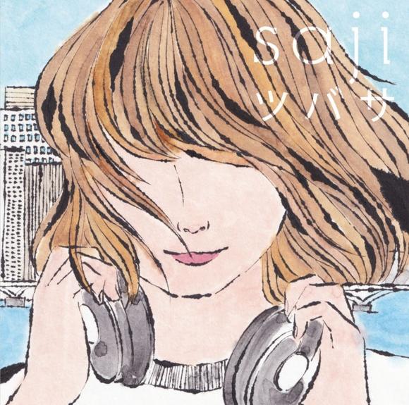 【主題歌】TV あひるの空 ED「ツバサ」/saji 初回限定盤