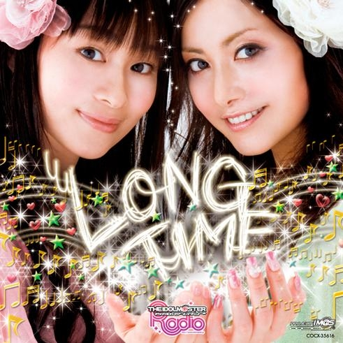 【DJCD】THE IDOLM@STER RADIO LONG TIME