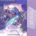 【サウンドトラック】NS版 ファイアーエムブレム 風花雪月 オリジナル・サウンドトラック 通常盤の画像
