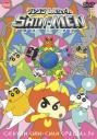 【DVD】クレヨンしんちゃんスペシャル 14 SHIN-MENの画像