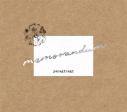 【アルバム】やなぎなぎ/memorandum 通常盤の画像