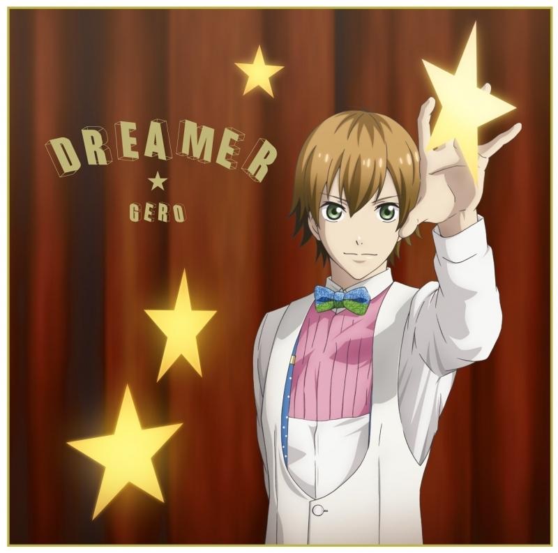 【主題歌】TV スタミュ OP「DREAMER」/Gero 通常盤