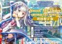 【画集】Sweet My Dolce ~藤真拓哉 ART WORKS~ 初回限定版の画像