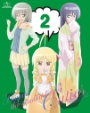 【DVD】TV ハヤテのごとく! Cuties 2 初回限定版の画像