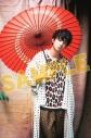 【ムック】TVガイドPERSON特別編集 CINEMA STARS VOL.4の画像