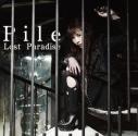 【主題歌】TV 王様ゲーム The Animation ED「Lost Paradise」/Pile 初回限定盤Bの画像