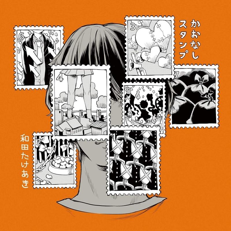 eacb11b36f706 魔法集市 - Animate代购 - 详情  アルバム じん メカクシティレコーズ ...