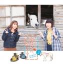【DJCD】真・ジョルメディア 南條さん、ラジオする! vol.2の画像