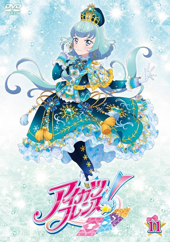 【DVD】TV アイカツフレンズ!11