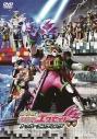 【DVD】劇場版 仮面ライダーエグゼイド トゥルー・エンディング 通常版の画像
