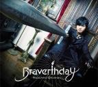 【アルバム】岡本信彦/Braverthday 豪華盤