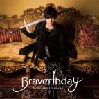 【アルバム】岡本信彦/Braverthday 通常盤