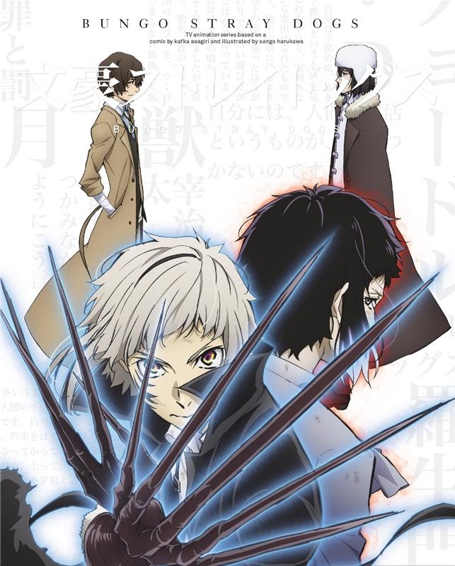 【Blu-ray】TV 文豪ストレイドッグス 第16巻 アニメイト限定版