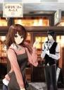 【Blu-ray】TV 京都寺町三条のホームズ 第1巻の画像