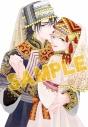 【コミック】りゆま加奈先生「狼の花嫁(3)」抽選WEBサイン会の画像