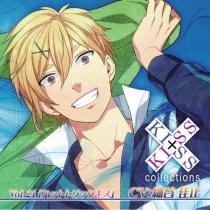 KISS×KISS collections Vol.21 ハットトリックキス (CV.細谷佳正)