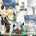 【ドラマCD】KISS×KISS collections Vol.17 わかぞーキス (CV.岡本信彦)の画像