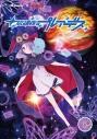 【Blu-ray】TV 放課後のプレアデス Vol.5 初回生産限定版の画像