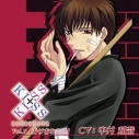 【ドラマCD】KISS×KISS collections Vol.7 かけおちキス (CV.中井和哉)の画像