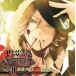 DIABOLIK LOVERS ドS吸血CD MORE,BLOOD Vol.07 ライト (CV.平川大輔)