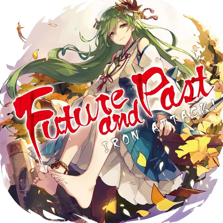 アニメイト 同人cd iron attack future and past