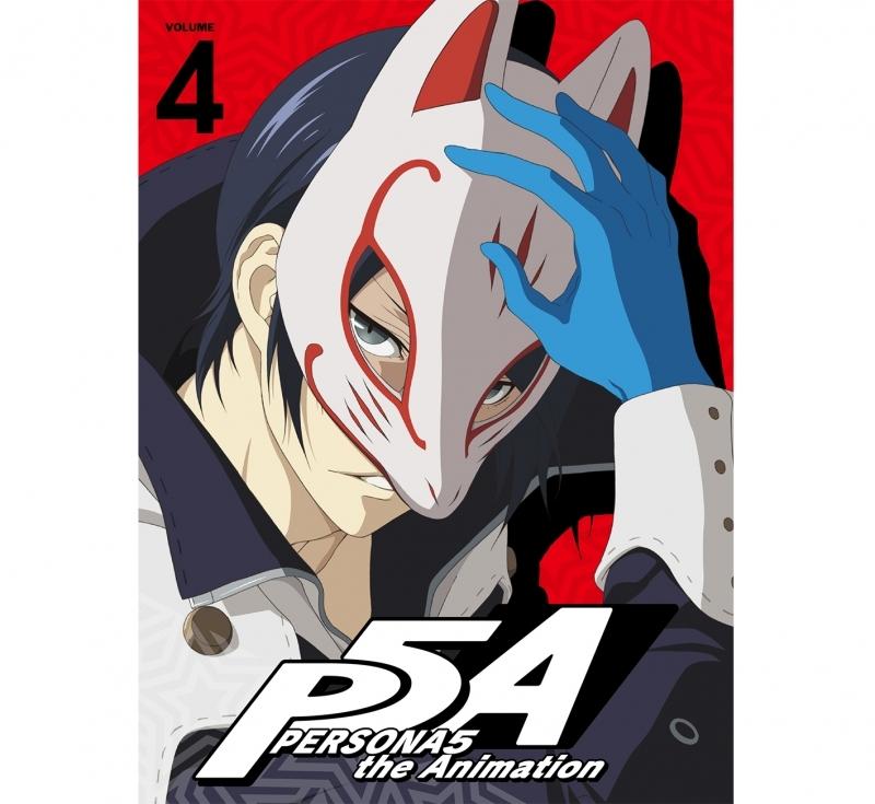 【Blu-ray】TV ペルソナ5 4 完全生産限定版