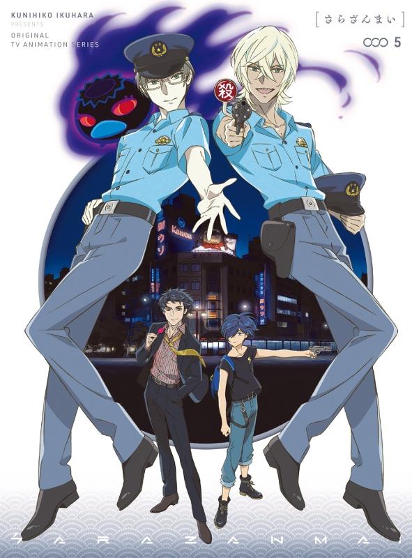 【DVD】TV さらざんまい 5 完全生産限定版