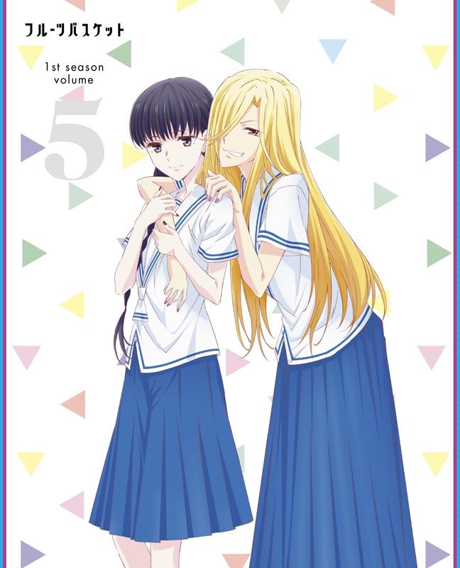 【Blu-ray】TV フルーツバスケット 1st season Vol.5